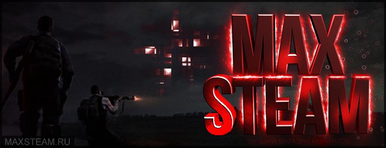 Maxsteam.ru | Магазин игровых аккаунтов Steam,Wot,Origin,WF
