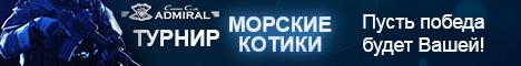 http://s7.hostingkartinok.com/uploads/images/2015/08/8ac22353b014274c2f7568d1097a2f1b.jpg