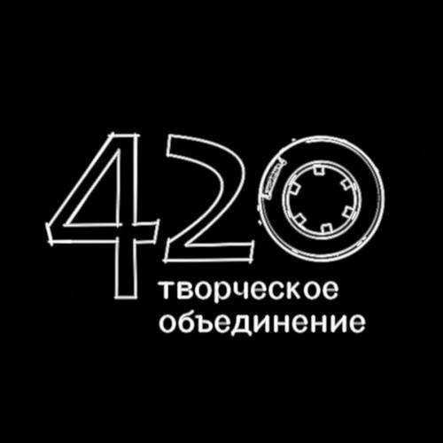 ���������� ����������� 420 - ������� ������������ (2010-2015) WEBRip, WEBRip 1080�