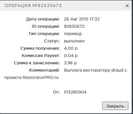 http://s7.hostingkartinok.com/uploads/images/2015/08/9be067478d8f699001f4fd8aaf66197a.png