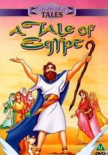 ���������� ������ / A Tale of Egypt (1998) DVDRip