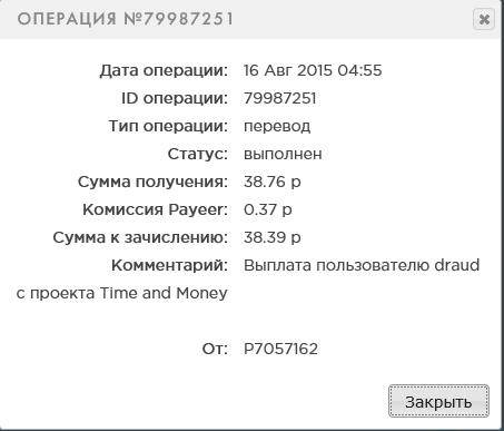 http://s7.hostingkartinok.com/uploads/images/2015/08/bba75c8dbb8a1064bfc7f04a412ae136.png