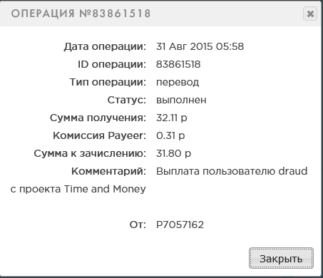 http://s7.hostingkartinok.com/uploads/images/2015/08/bc315a24e0475752ae3af22eee0211dd.png