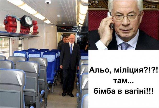 Азаров и Марков требуют посадить Януковича - Цензор.НЕТ 2893