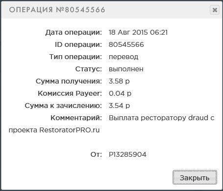 http://s7.hostingkartinok.com/uploads/images/2015/08/da9c4e0c9a2044edd9dc8569de4c03d2.png