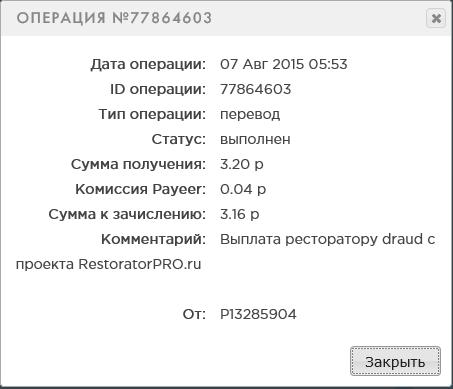 http://s7.hostingkartinok.com/uploads/images/2015/08/dbd33782f5bf121345c0ab49a1936028.png