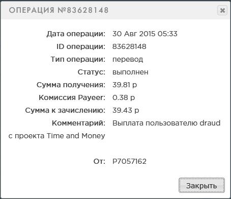 http://s7.hostingkartinok.com/uploads/images/2015/08/f4e267ed46187e04d91cd3860ae9a99b.png