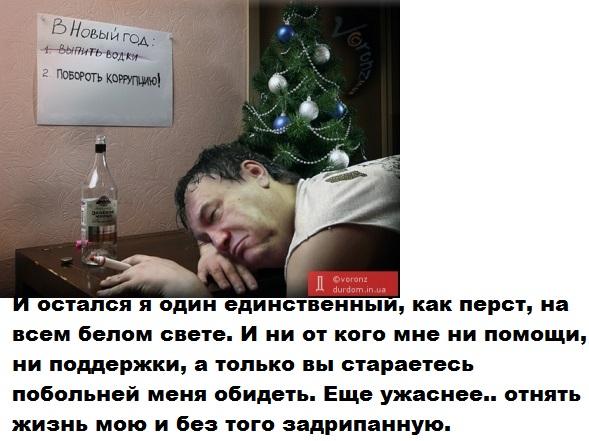 Янукович не приедет в Киев на допрос из-за угрозы его жизни, - адвокат - Цензор.НЕТ 6875