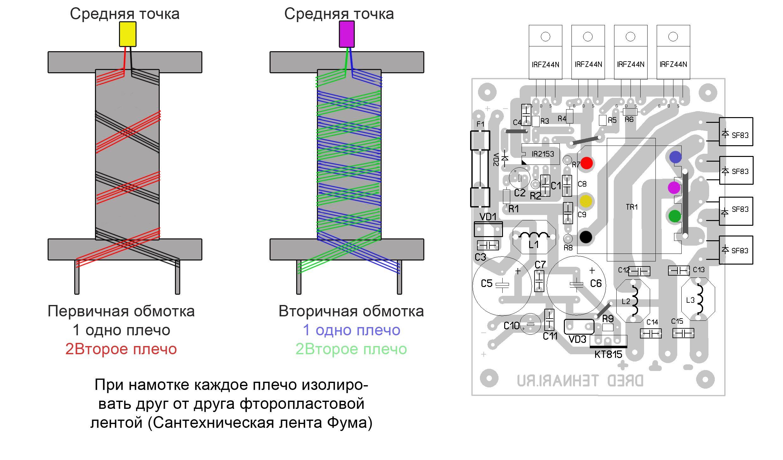 379Перемотка импульсного трансформатора компьютерного бп