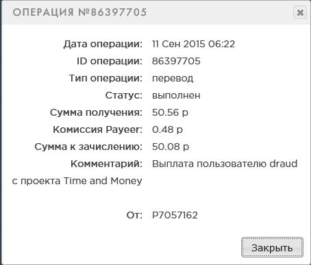 http://s7.hostingkartinok.com/uploads/images/2015/09/00d42c7a5258a6a10c0705629a966049.png