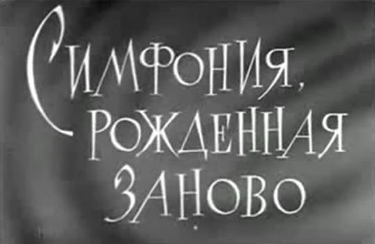 ��������, ��������� ������ (1966) WEBRip