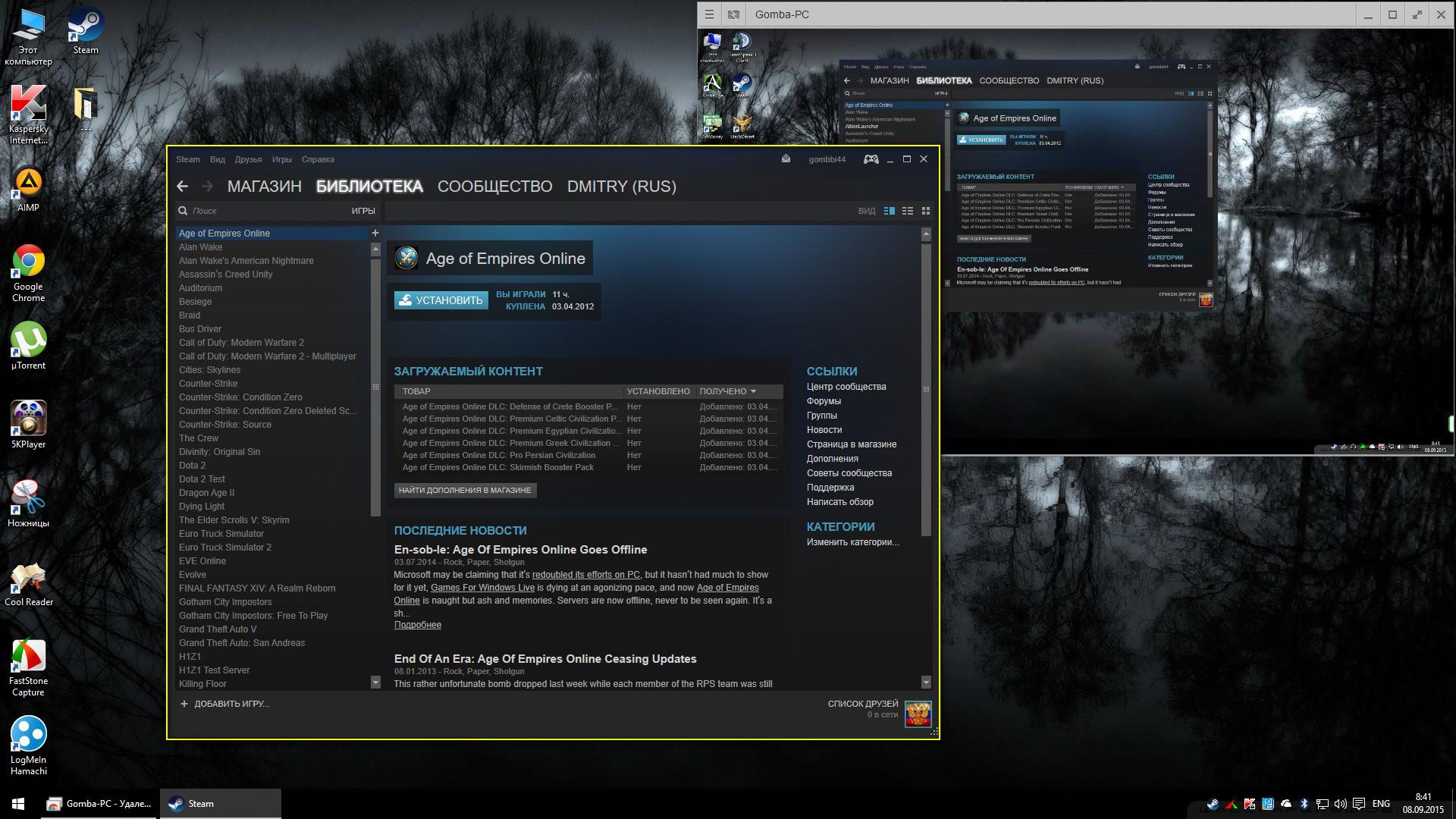 Компьютер на программа на пк игры
