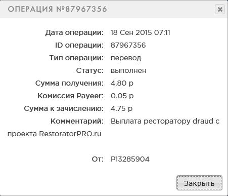 http://s7.hostingkartinok.com/uploads/images/2015/09/0ef64543a49c2007cca3d4de3863a67e.png