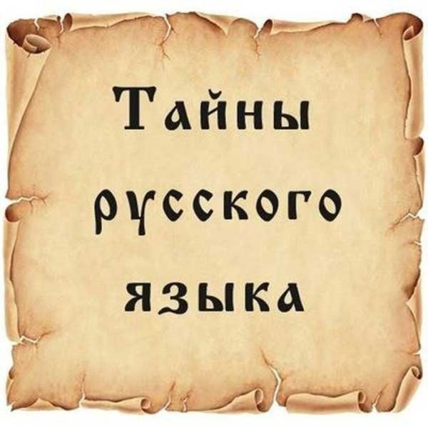 ��������� ������� - ������� ����, �� �������� ����� � ���������� (1980-2015) PDF,DJVU,FB2