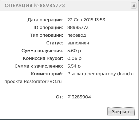 http://s7.hostingkartinok.com/uploads/images/2015/09/2092ef0b7cbc603ca531c02b8069d1af.png