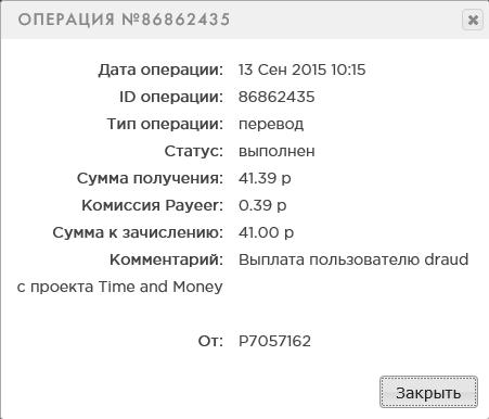 http://s7.hostingkartinok.com/uploads/images/2015/09/248cef346029f4f9abd37b9b02cfad1f.png