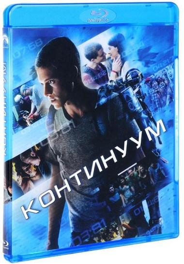 Континуум / Project Almanac (2014) Blu-Ray CEE | Лицензия