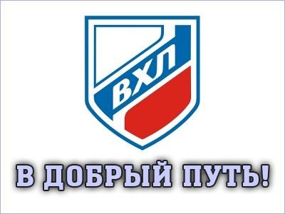 ВХЛ, Южный Урал, Зауралье, Ижсталь
