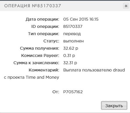 http://s7.hostingkartinok.com/uploads/images/2015/09/481df96aa7343e0131908fcc7fbe3c7a.png
