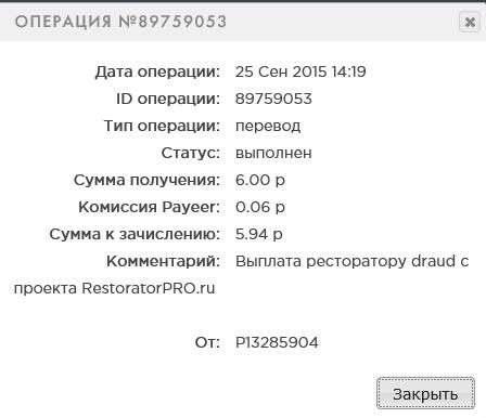 http://s7.hostingkartinok.com/uploads/images/2015/09/5692d354454f02cd15599610c4de7e7c.png