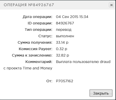 http://s7.hostingkartinok.com/uploads/images/2015/09/5bf4d27b8c41e956f8d2015d7771d1d0.png