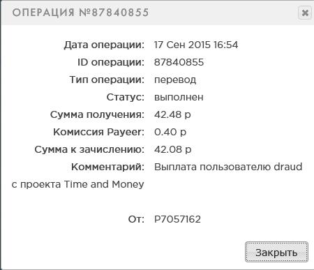 http://s7.hostingkartinok.com/uploads/images/2015/09/66c30a86c1f71fdbdcad5cafd22cfdce.png