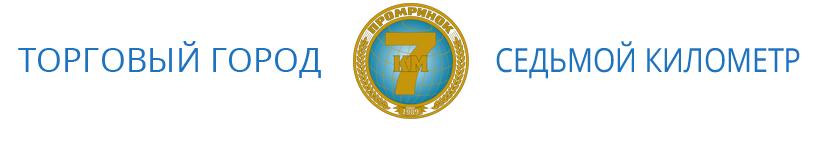 Одесса Промрынок 7км