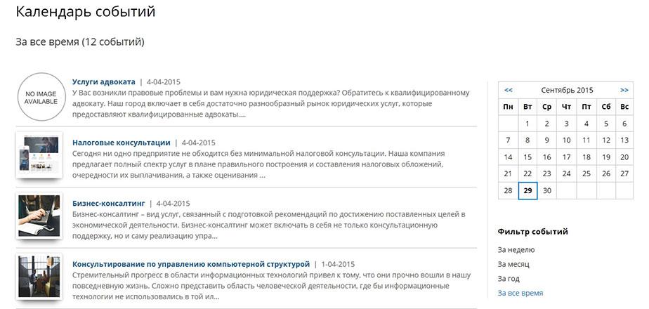 http://s7.hostingkartinok.com/uploads/images/2015/09/6cd28e9dea1082dab30321e1d903e16f.jpg