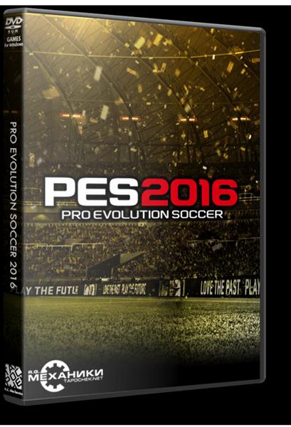 Pro Evolution Soccer 2016 (RUS|ENG) [RePack] от R.G. Механики
