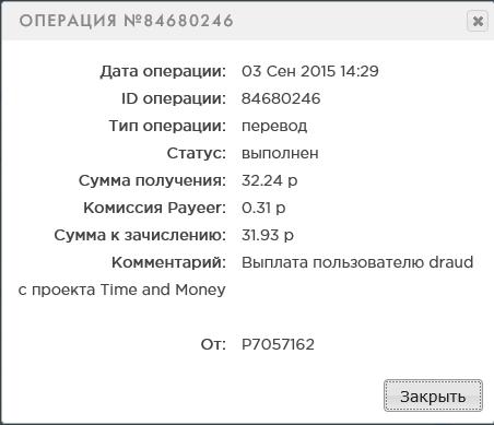 http://s7.hostingkartinok.com/uploads/images/2015/09/8b828944ac66a49a77a6fca9e5d80ce4.png