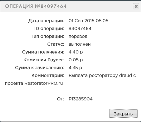 http://s7.hostingkartinok.com/uploads/images/2015/09/8bc471d7a285257c6167543846812923.png