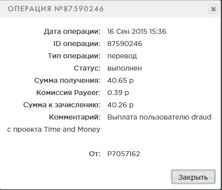 http://s7.hostingkartinok.com/uploads/images/2015/09/9cdf4cf693498f294e24755e994cc0da.png