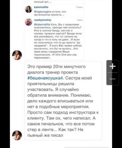 нимфа ж 21 москва знакомства: