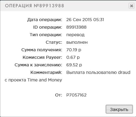 http://s7.hostingkartinok.com/uploads/images/2015/09/dd8e78280b2143c4d59224f505e66ca8.png