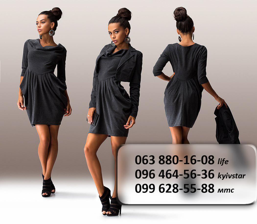 Женская Одежда Платья С Доставкой