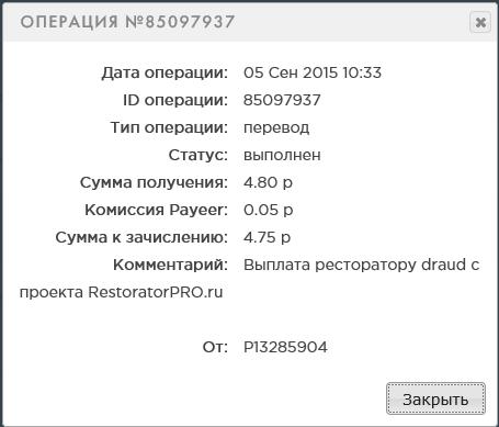 http://s7.hostingkartinok.com/uploads/images/2015/09/e5ed1e61201d41fad05ab240e026da22.png
