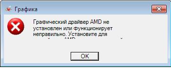 [Изображение: eeb32899cf9960b0c8cd2fa5f71f1630.png]