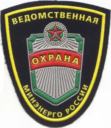 Фгуп ведомственная охрана объектов промышленности россии является высокопрофессиональной государственной охранной
