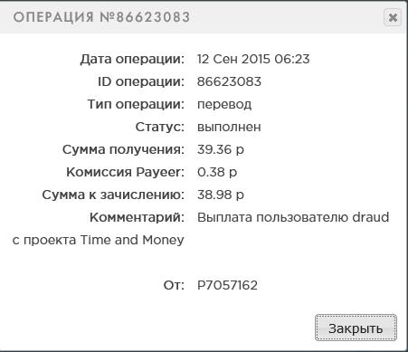 http://s7.hostingkartinok.com/uploads/images/2015/09/f86d0130d3bfc71c2390abc67c2078c0.png