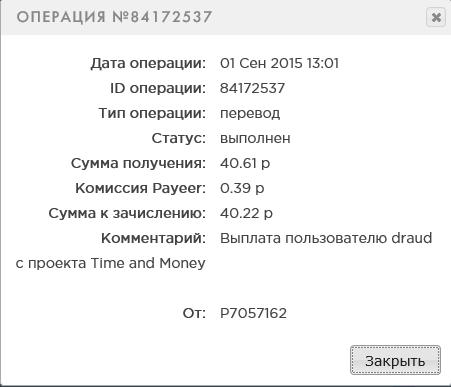http://s7.hostingkartinok.com/uploads/images/2015/09/ffcac982f7eeb1b7d64076b25387d8ca.png