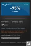 ����� ����� �� 75% ������