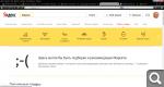 http://s7.hostingkartinok.com/uploads/thumbs/2014/11/77184c20818bda434895817d4310630e.png