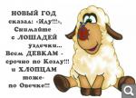 http://s7.hostingkartinok.com/uploads/thumbs/2014/12/310c5b9897dd9a1acea32ffe7e42feb3.png