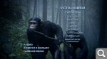 ������� �������: ��������� / Dawn of the Planet of the Apes (2014) DVD5 | ������