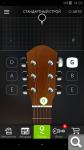 �������� ����� / GuitarTuna v3.1.1 Mod (2014)  [Android]