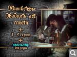 ��������� 20 ��� ������ (1992) 2xDVD9