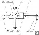 Блочно-модульное конное транспортное средство 185f3b07cb26bc3154dc351f69b538ae