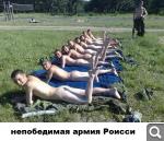 Украинец, бежавший от мобилизации в РФ, попал к ФСБ - его пытали и заставили воевать на стороне террористов - Цензор.НЕТ 6869