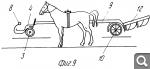 Гужевой транспорт на живосильной тяге 40ae7cab2bb4dc530e996e1613be2ba2