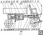 Блочно-модульное конное транспортное средство 53485c63058cc3d29e4072660abc414a